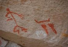 La Cueva de las Manos è stata inserita nell'elenco dei Patrimoni dell'umanità dell'UNESCO.